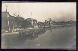 AK  ASIA    CHINA  HONG KONG  MACAO ??????     Photo Postcard - Cartes Postales