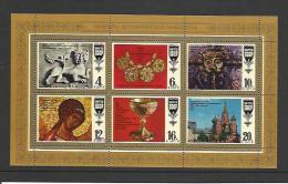 RUSIA - 1923-1991 USSR