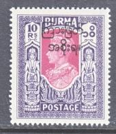 Burma  84  ** - Birma (...-1947)