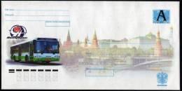Russia Enveloppe Neuf Bus - Bussen