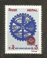 NEPAL, 1991, FICCI,  National Chamber Of Commerce, Industry,  MNH, (**) - Fabbriche E Imprese