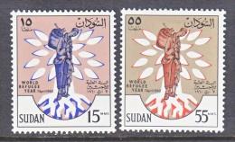 SUDAN    128-9  WRY  * - Sudan (...-1951)