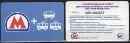 Moscou 2013 Nouveau Ticket Universel Metro, Bus, Tramway, Trolleybus - U-Bahn