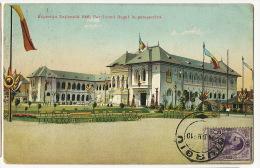 Maximum Card Pavilionul Regal Expositia 1906 King Pavilion P. Used Giurgiu - Roumanie