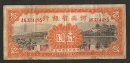 [NC] CHINA - BANK Of HOPEI - 1 YUAN (TIENTSIN - 1934) - Cina