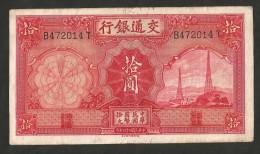 [NC] CHINA - BANK OF COMMUNICATIONS - 10 YUAN (1935) - Cina