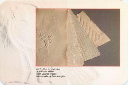 Paper Of Bahrain Postcard - Bahrain