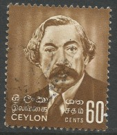 Ceylon. 1969 EW Perera Commemoration. 60c Used - Sri Lanka (Ceylon) (1948-...)