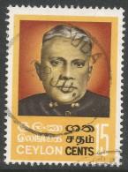 Ceylon. 1969 Commemoration Of Goonesinghe. 15c Used - Sri Lanka (Ceylon) (1948-...)