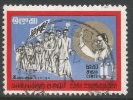 Ceylon. 1970 Definitive Issue. National Front Government. 10c Used - Sri Lanka (Ceylon) (1948-...)