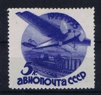 Russia: 1934 Mi Nr 462 Z No Watermark MH/*