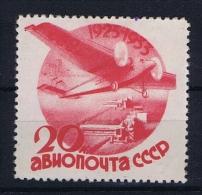 Russia: 1934 Mi Nr 464 Z No Watermark Not Used (*)