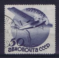 Russia: 1934 Mi Nr 465 Y Used