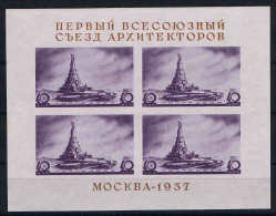 Russia: 1937 Mi Block Nr 2 MNH/**,