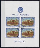 Russia: 1947 Mi Block Nr10 II  Used