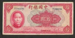 [NC] CHINA - BANK Of CHINA - 10 YUAN (1940) - Cina