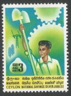 Ceylon. 1969 Silver Jubilee Of National Savings Movement, 3c MH - Sri Lanka (Ceylon) (1948-...)