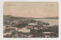 Vladivostock.View From Gulf. - Russie