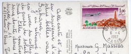 ALGERIE  Timbre GHARDAÏA POSTE AERIENNE  Cachet GHARDAÏA 1967 Carte Entière     8309 - Algerije (1962-...)