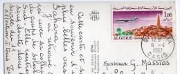ALGERIE  Timbre GHARDAÏA POSTE AERIENNE  Cachet GHARDAÏA 1967 Carte Entière     8309 - Algérie (1962-...)