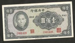 [NC] CHINA - THE CENTRAL BANK Of CHINA - 100 YUAN (1941) - Cina