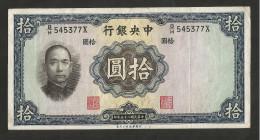 [NC] CHINA - THE CENTRAL BANK Of CHINA - 10 YUAN (1936) - Cina