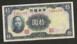 [NC] CHINA - THE CENTRAL BANK Of CHINA - 10 YUAN (1941) - Cina
