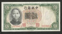 [NC] CHINA - THE CENTRAL BANK Of CHINA - 5 YUAN (1936) - Cina