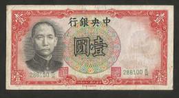[NC] CHINA - THE CENTRAL BANK Of CHINA - 1 YUAN (1936) - Cina