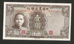 [NC] CHINA - THE FARMERS BANK Of CHINA - 1 YUAN (1941) - China