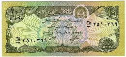 AFGHANISTAN 10 AFGHANIS 179 - Afghanistan