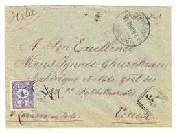 Türkei Brief 1902 Von Bahcecik Nach Venedig 1 Piastre Einzelfrankatur Transit Und Ankunfts Stempel - 1858-1921 Empire Ottoman
