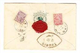 Gesiegelter Bank Brief 1903/4 Mit Mi#185,188 Ab Meched Nach Tauris Mit AK Stempel - Iran