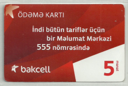= AZERBAIJAN  = ( Nr. 0454 ) - Azerbaïjan
