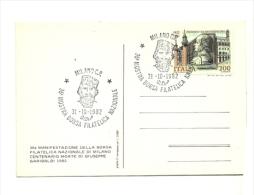 1982 - Italia - Cartolina Commemorativa Morte G. Garibaldi 6/12 - Sonstige