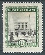 1933 VATICANO GIARDINI E MEDAGLIONI 12 1/2 CENT MH * - EDV01 - Vatican