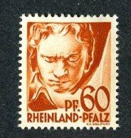7316  Rheinland 1947  ~ Michel #12  ( Cat.€1. )  M*- Offers Welcome! - Zona Francesa