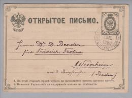Ukraine 1880-12-08 Odessa Ganzsache Nach Weinheim (Baden) - Ukraine