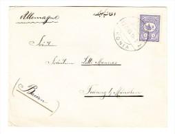 1904 Brief Mit EF 1 Para Von Konia Nach Freising B. München D. - Mi#103 - 1858-1921 Empire Ottoman