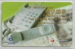 = HONG KONG  = ( Nr. 0500 ) - Hong Kong