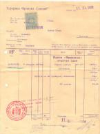 JUDAICA ZAGREB HAJNRIH FRANK & SINOVI YEAR 1926 - Andere