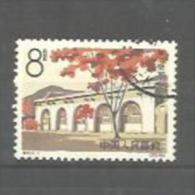 CHINE CHINA  :   Y Et T  1547    (o) - 1949 - ... People's Republic