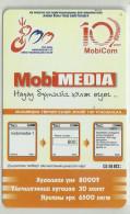 = MONGOLIA  = ( Nr. 0502 ) - Mongolia