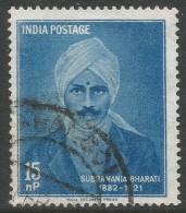 India. 1960 Subramania Bharati Commemoration. 15np Used. SG 429 - India