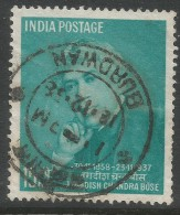 India. 1958 Birth Centenary Of Jagadish Chandra Bose. 15np Used - Gebraucht