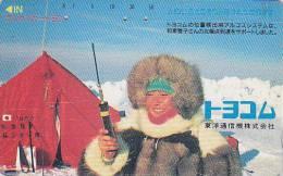 Télécarte Japon / 110-71814 - ANTARCTIQUE ARCTIQUE Polaire / Pub Telephone - ANTARCTIC WALK Japan Phonecard - 30 - Montagnes