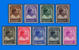 BE 1936-0001, Anti-tuberculosis Fund & International Stamp Day, Set (8V) & A Single,  M&FU - Belgium