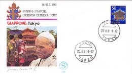 Pope John Paul II - Visit: 1981 Japan Tokyo    (G55-54A) - Popes