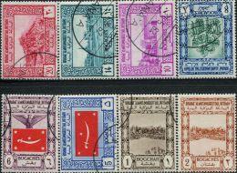 AB0448 Yemen 1951 Architectural Heritage Coffee Flag 8v USED - Yémen