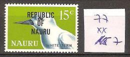 Nauru 77 ** Côte 7 € - Nauru